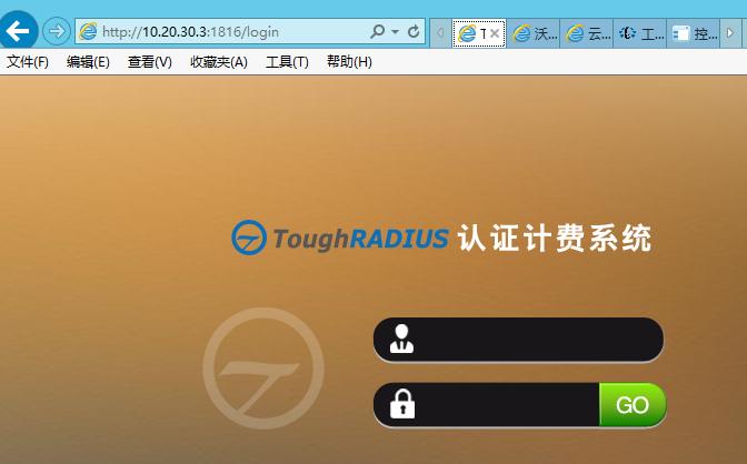 ToughRADIUS集成ISO安装