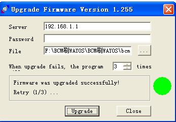 使用TFTP软件对中兴H618B升级固件
