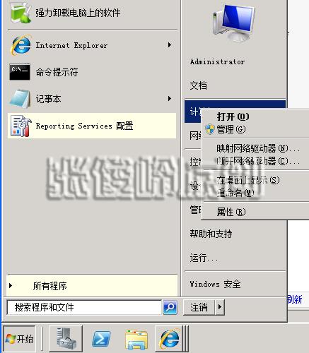 Windows2008安装启用无线网卡